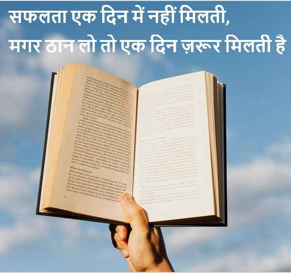 inspirational quotes Images, inspirational quotes Images Gallery, inspirational quotes Images for Students, inspirational quotes Images In Hindi