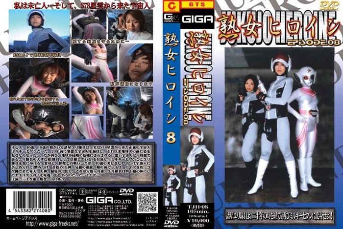 TJH-08 Pahlawan Paruh Baya 08