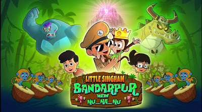 LITTLE SINGHAM BANDARPUR MEIN HU HA HU full movie download in Hindi,