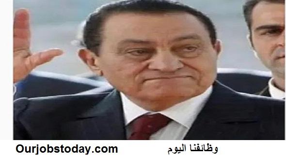 وصول جثمان الرئيس الأسبق حسني مبارك إلى مسجد المشير طنطاوي - وظائفنا اليوم