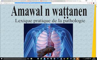 https://www.fichier-pdf.fr/2013/04/11/02-amawal-n-wa-anen/02-amawal-n-wa-anen.pdf