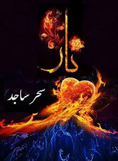 Naar Novel Complete By Sehar Sajid Pdf Free Download and Read Online.