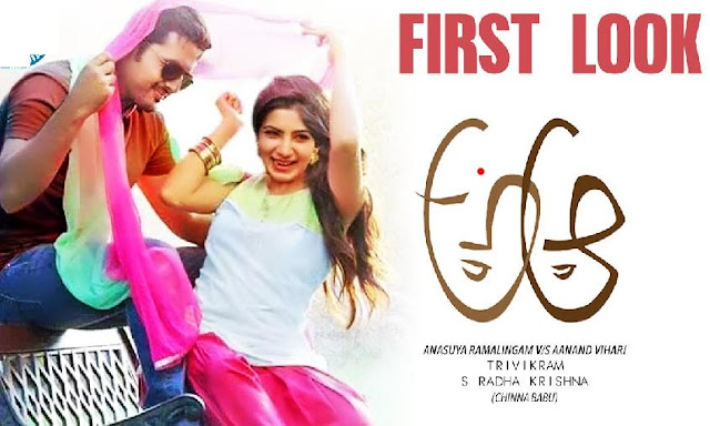 A AA Telugu Movie online Watch First Look Teaser