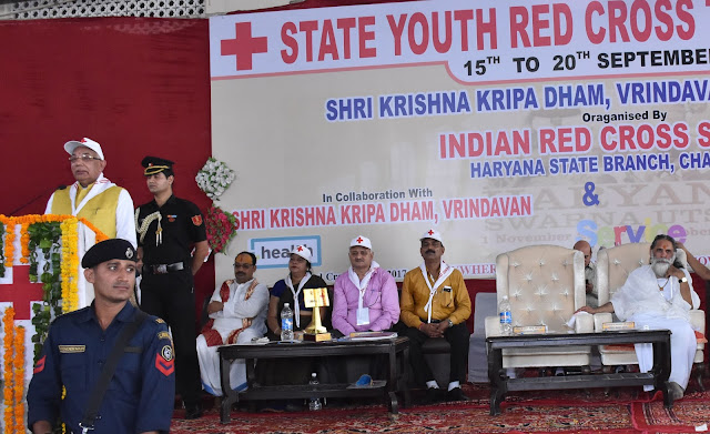 state-youth-red-cross-socoety-vrindavan