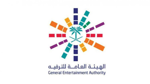 GEA PRESENTS MORE THAN 80 EVENTS THIS ED SEASON
