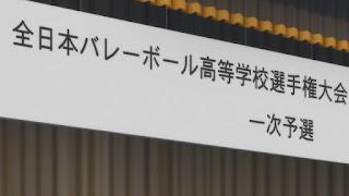 ハイキュー!! アニメ 第4期17話   音駒VS早流川工   HAIKYU!! SEASON4 NEKOMA