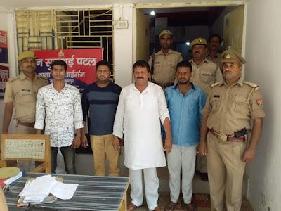 Police Solve Case Of Ashutosh Mishra Sultanpur Uttar Pradesh