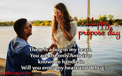 romantic propose day quote