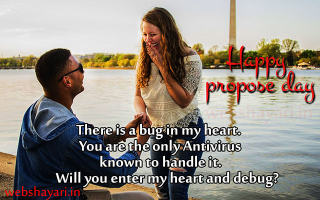 romantic propose day quote