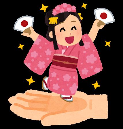 手のひらで踊らされる人のイラスト(女性)