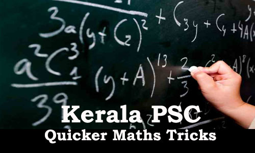 Kerala PSC - Shortcut Tricks (Multiplication)
