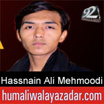 https://www.humaliwalayazadar.com/2020/01/hassnain-ali-mehmoodi-noha-2020.html