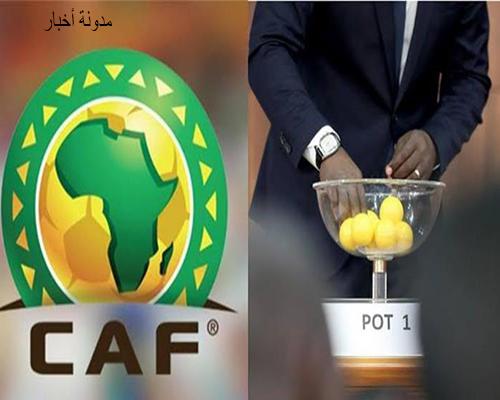نتيجة قرعة دور ربع النهائي لدوري ابطال افريقيا