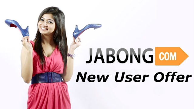 Jabong offers that are a great catch!
