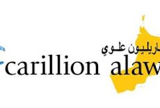 كاريليون علوي   Carillion Alawi وظيفة شاغرة