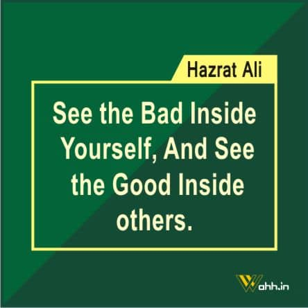 Hazarat Ali Birthday Messages Images