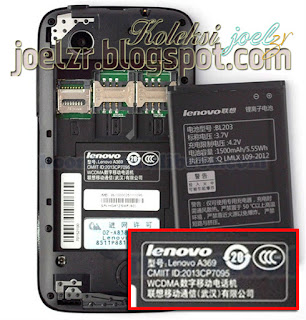 stokroom LENOVO A369 tested by me