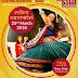 Summer Garba Night By World's Biggest Garba School - Sonis School Of Garba Dance - 'Re-Live Navratri'