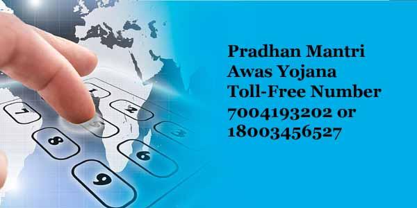Pradhan Mantri Awas Yojana Helpline Number (Toll Free Number)