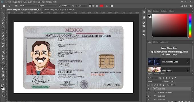 MEXICO CONSULAR ID CARD PSD PHOTOSHOP TEMPLATE