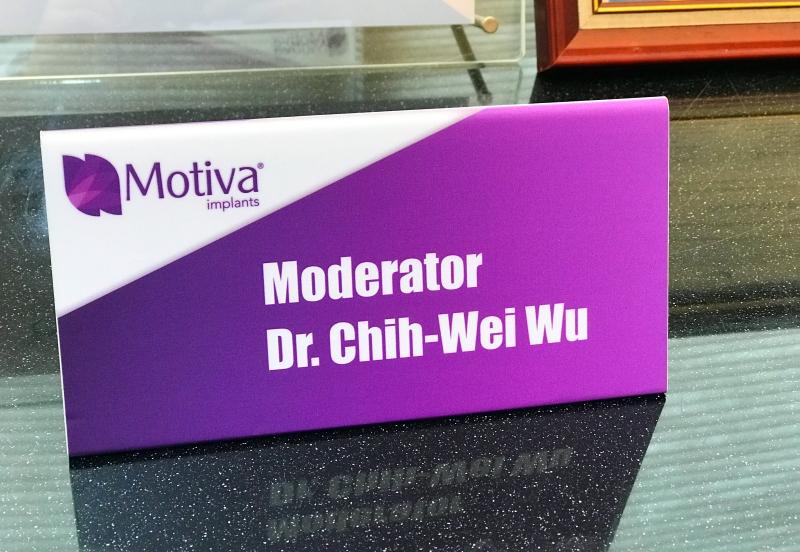 吳至偉醫師受邀擔任Motiva魔滴隆乳專題演講之座長