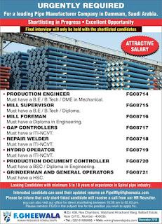 Pipe Manufacturer Company in Dammam