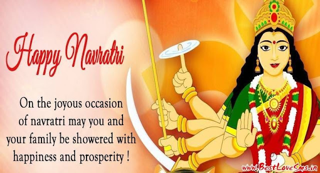 HAPPY NAVRATRI 2020 -  BEST HAPPY NAVRATRI WISHES MESSAGES WITH GREETINDS IMAGES