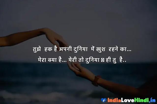 flirting dialogues in hindi
