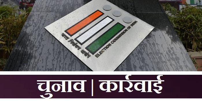 bhopalsamachar.com