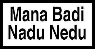 Mana Badi Nadu Nedu
