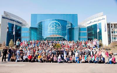 منحة جامعة زويل في مصر للعلوم والتكنولوجيا 2021/2022