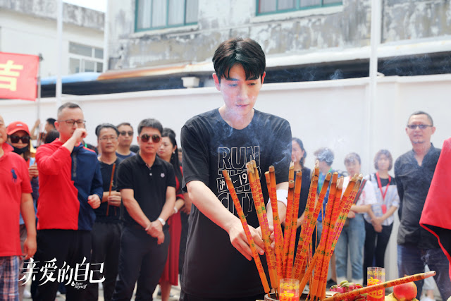 zhu yilong to dear myself boot ceremony