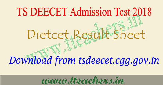 BCECE Admit Card 2018 | Download Bihar CET Hall Ticket @ bceceboard.com