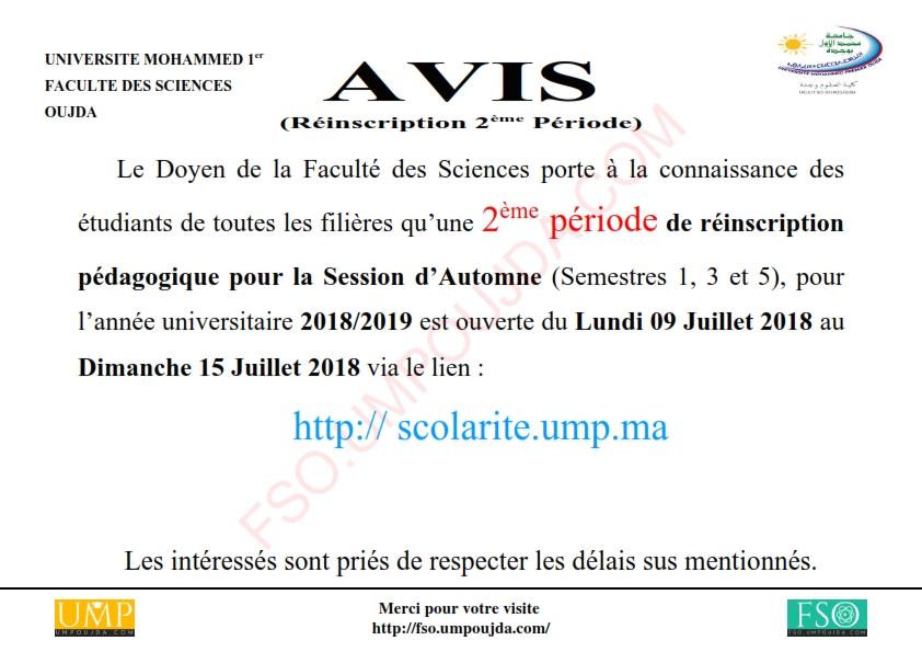 Avis : 2ème période de réinscription pédagogique pour la Session d'Automne 2018/2019