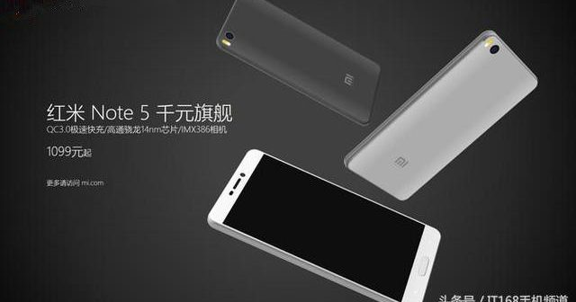 Xiaomi Redmi Note 4 Ganha Versão Com 4 Gb De Ram E 64 Gb: Gadgets & Drones: Especificações Do Xiaomi Redmi Note 5