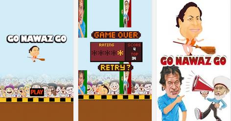 Go Spiel Online