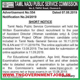 tnpsc-child-development-officer-assistant-director-vacancy-posts-recruitment-notification-tngovernmentjobs (1)