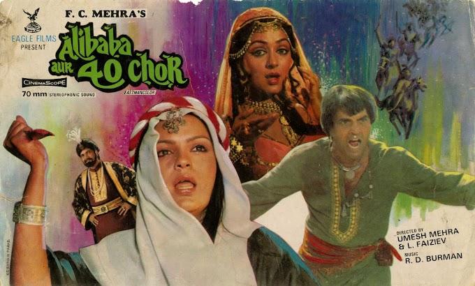 Alibaba Aur 40 Chor Full Movie Download & Online Play 1980