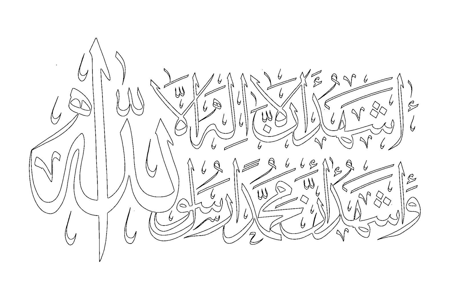 Kelime I Ehadet Boyama