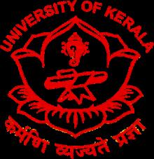 Kerala University Recruitment 2019 –1 Peon Post