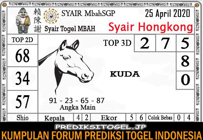 Prediksi HK Malam Ini 25 April 2020 - Syair Mbah HK
