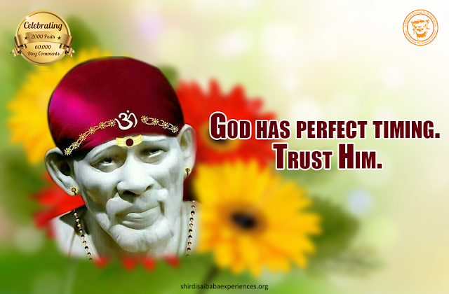 Baba Need Your Blessings - Anonymous Sai Devotee