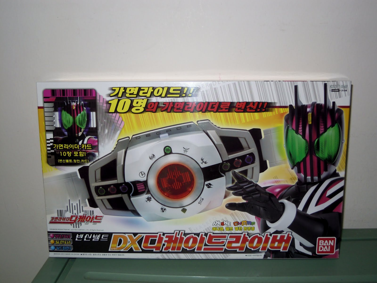 Kamen Rider Fever     For Now: Previously    May's Purchase (II