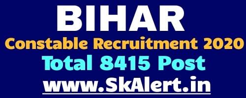 Bihar Police CSBC Constable Recruitment Online Form 2020  Bihar Constable Recruitment 2020