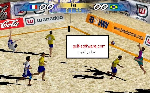 تحميل لعبة كرة الشاطىء Pro beach soccer للكمبيوتر مجانا كاملة بحجم صغير