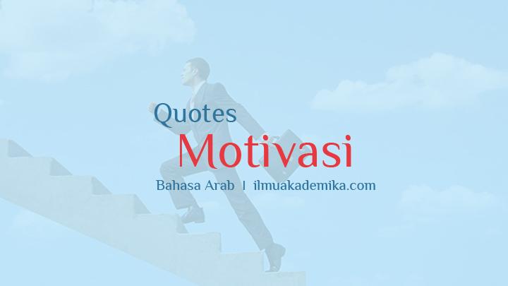 Kata mutiara Motivasi dalam Bahasa Arab
