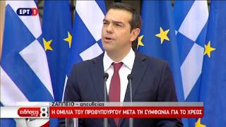 Ο Τσίπρας έβαλε ..γραβάτα ! - Έκλεισε την ομιλία του βγάζοντας τη γραβάτα!