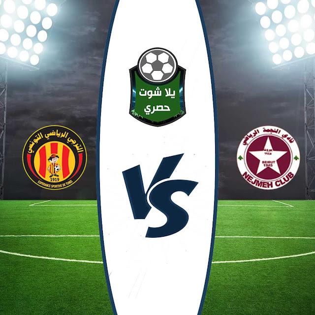 نتيجة مباراة الترجي والنجمة اليوم الأربعاء 02/10/2019 البطولة العربية للأندية
