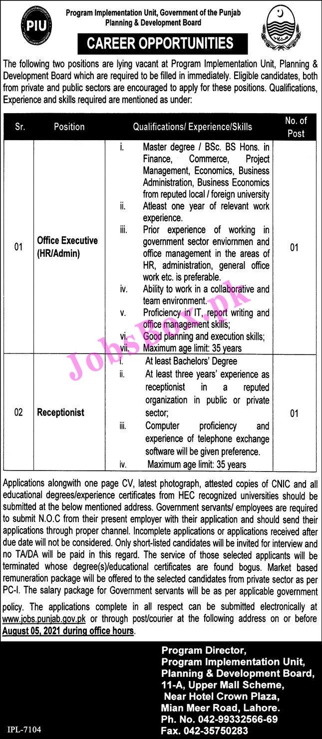 Planning and Development Board Punjab Jobs 2021