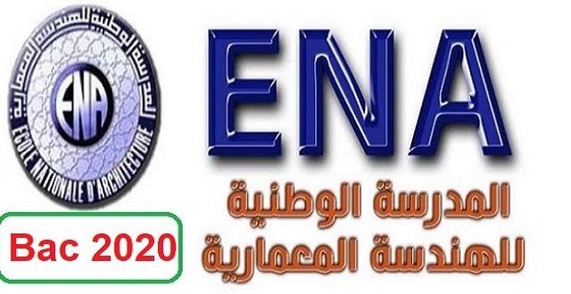 المدرسة الوطنية للهندسة المعمارية ENA: نتائج الانتقاء كاملة (اللوائح النهائية ولوائح الانتظار) 2020